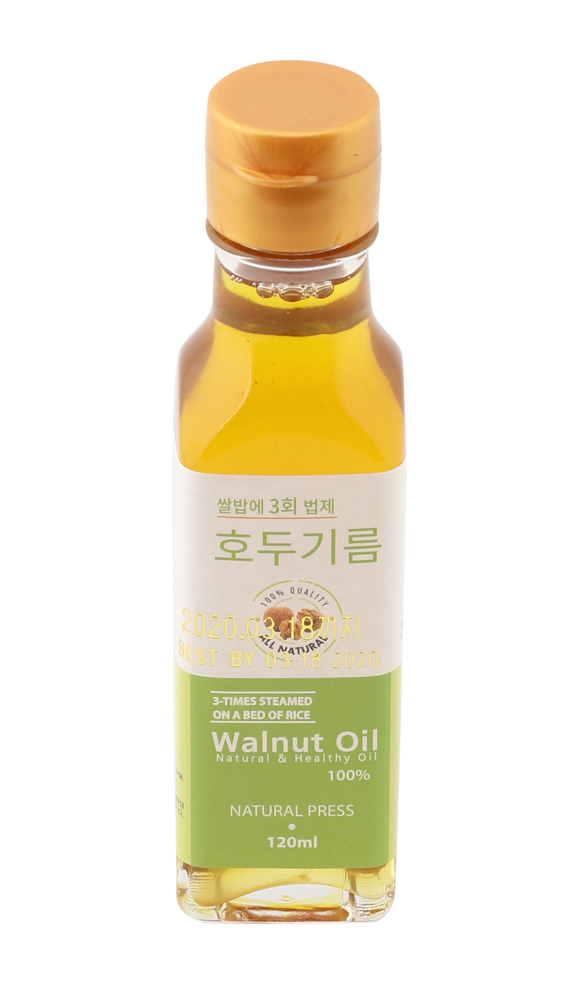 Walnut Oil (3 times steamed on a bed of rice)